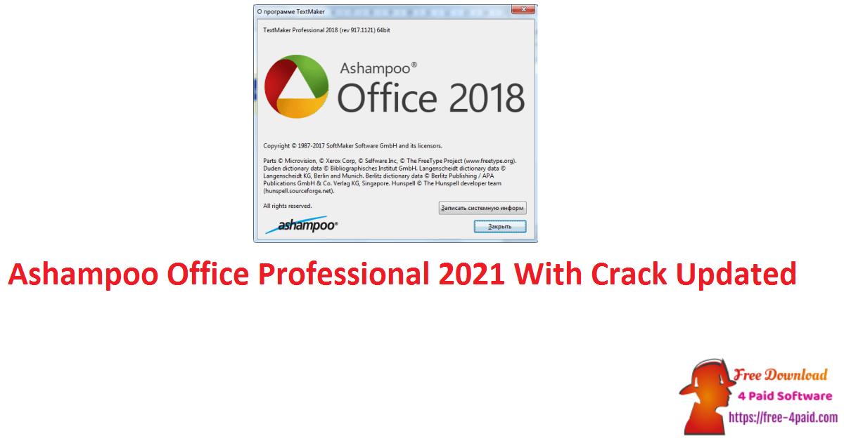 Ashampoo Office Professional 2021 Rev 1023.1115 Crack [Updated]